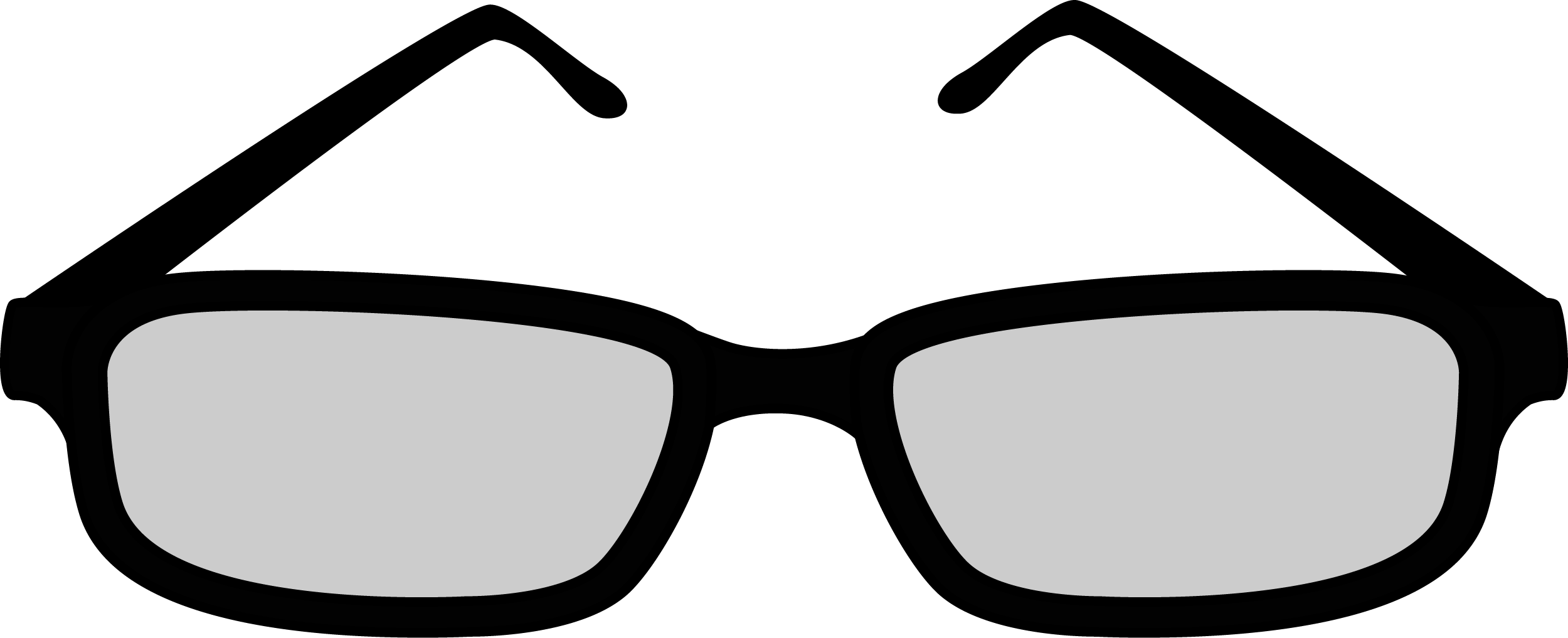 Outdoor Glasses PNG 67