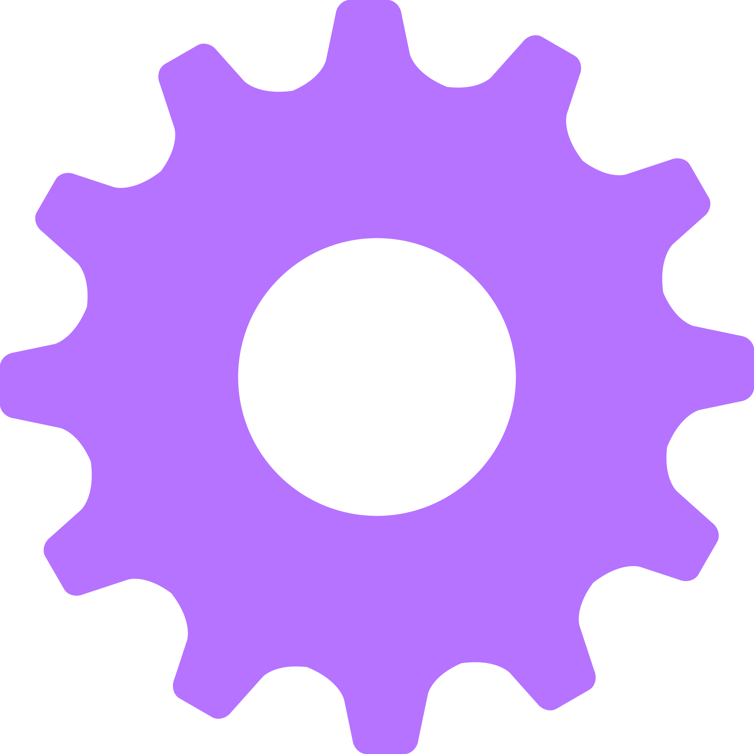 Transparent Gear PNG Clip-art