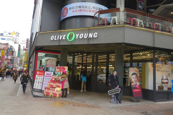 Young Olive Store Seoul