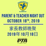 FSK-PTA-PTNO-Web-Oct-2019-image.jpg