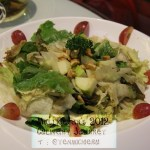 Brussels Spring Central Park Mall : Salad & Blossom Tea Unik