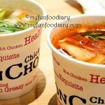 [NEW MENU] BONCHON's Classic & Spicy Myun