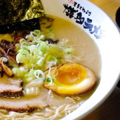 [NEW] Super Strong Tonkotsu Ramen at Tsurukamedou Ramen
