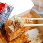[TAIWAN] Snacking Fried Pork Wotie at Fuxing Rd, Taichung City – Taiwan