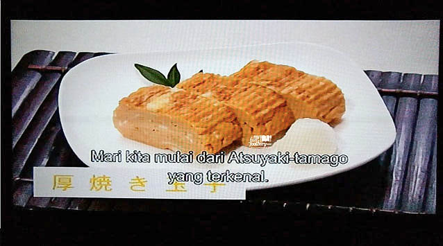 Basic of The Dish Episode 1 WakuWaku Japan 02 Atsuyaki-Tamago