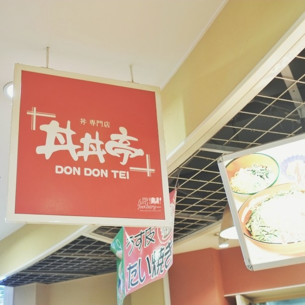 Don Don Tei Fast Food Restaurant at Tempozan Market Place Osaka by Myfunfoodiary