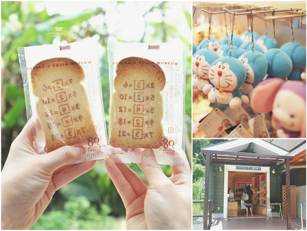 Doraemon Bread bought from the souvenir shop - by Myfunfoodiary