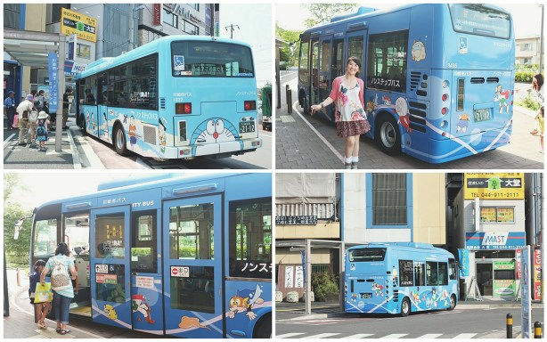 Doraemon Bus at Noborito Station Japan by Myfunfoodiary 01