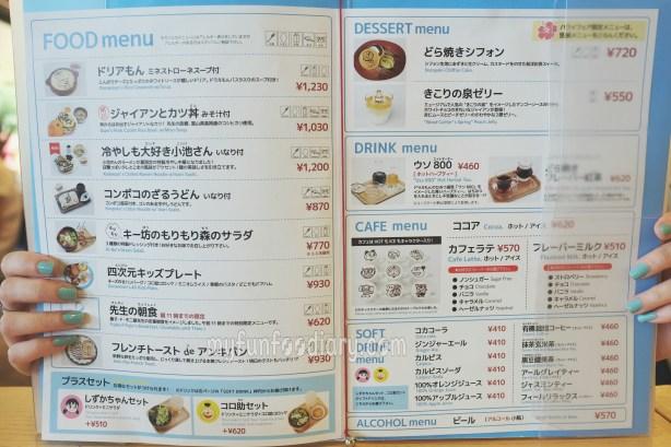 Menu at Fujiko F Fujio Museum Cafe by Myfunfoodiary