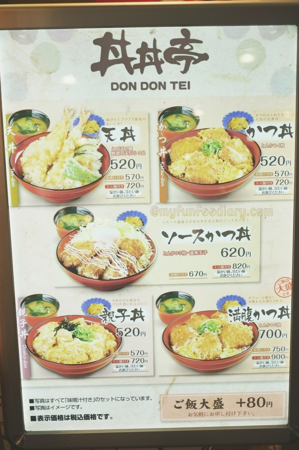 Various Menu at Don Don Tei Restaurant by Myfunfoodiary