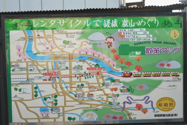 Arashiyama Local Map Area in Kyoto by Myfunfoodiary