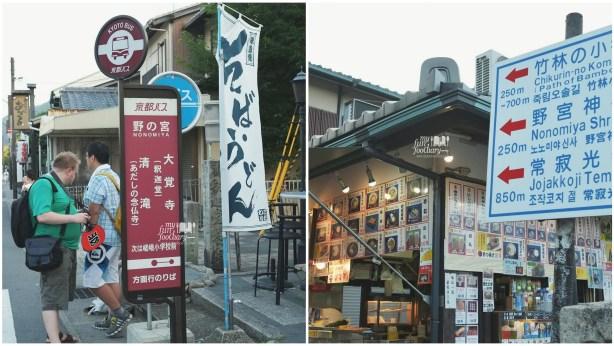 Nonomiya Kyoto Bus Station access to Arashiyama by Myfunfoodiary