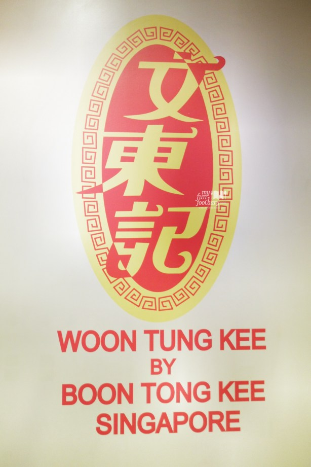 Woon Tung Kee Kelapa Gading by Boon Tong Kee Singapore - by Myfunfoodiary