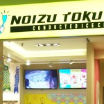[NEW DESSERT] Noizu Toku Toku – Conducted Ice Cream Made To Order