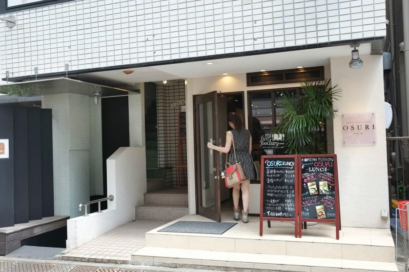 Exterior Look Osuri Restaurant in Tokyo Japan by Myfunfoodiary