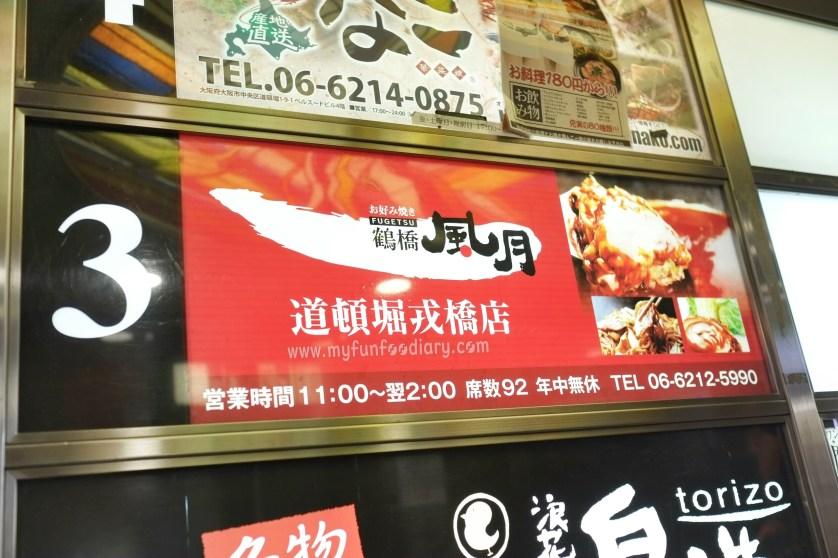 Tsuruhashi Fugetsu Osaka Dotonbori Signboard by Myfunfoodiary