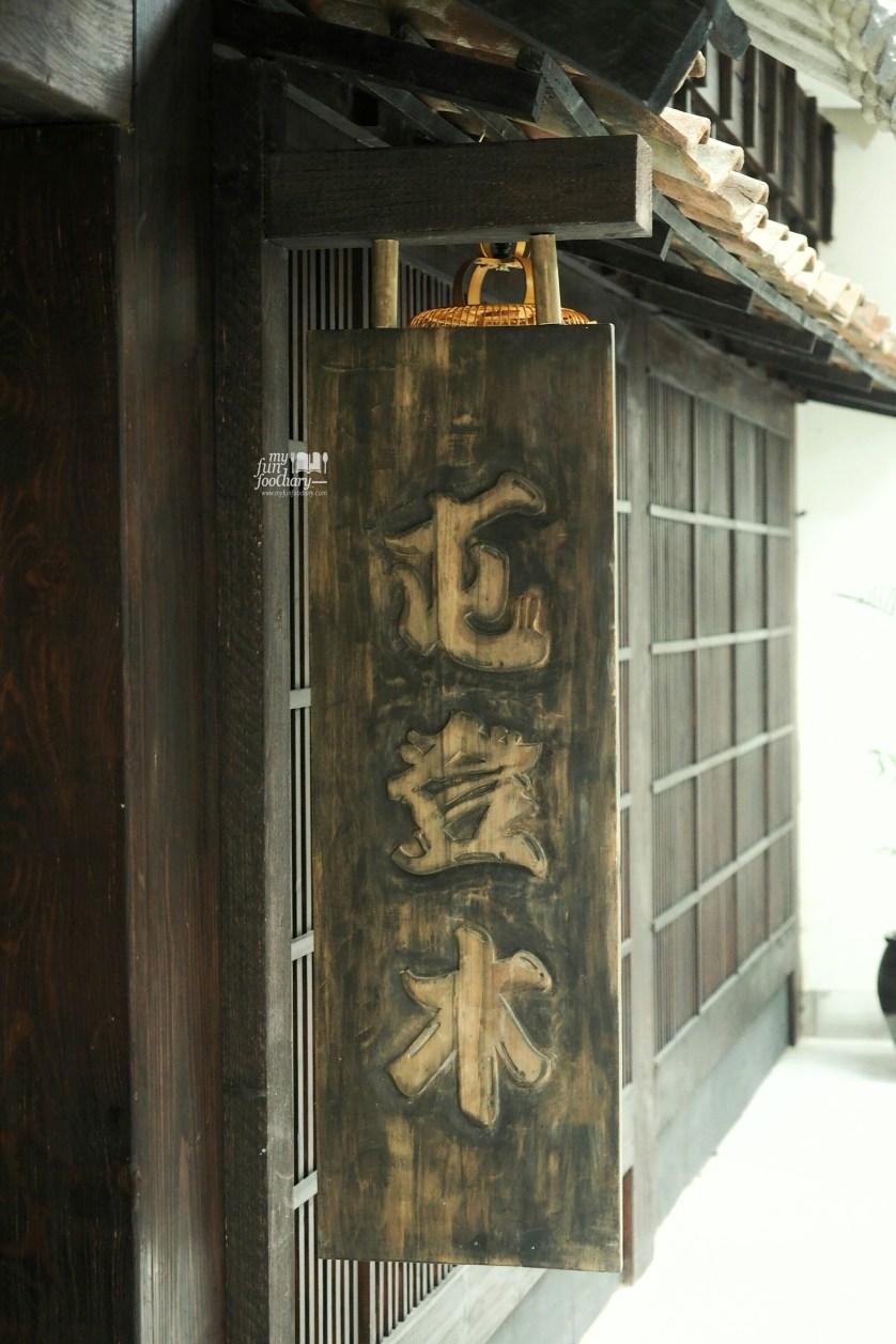 Signboard Tontoki Restaurant MidPlaza by Myfunfoodiary
