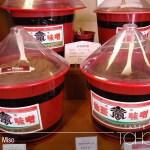 [JAPAN] Japanese Miso Soup in Tohoku Region, Japan