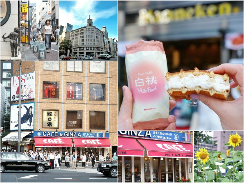 Ginza Things to Do by Myfunfoodiary