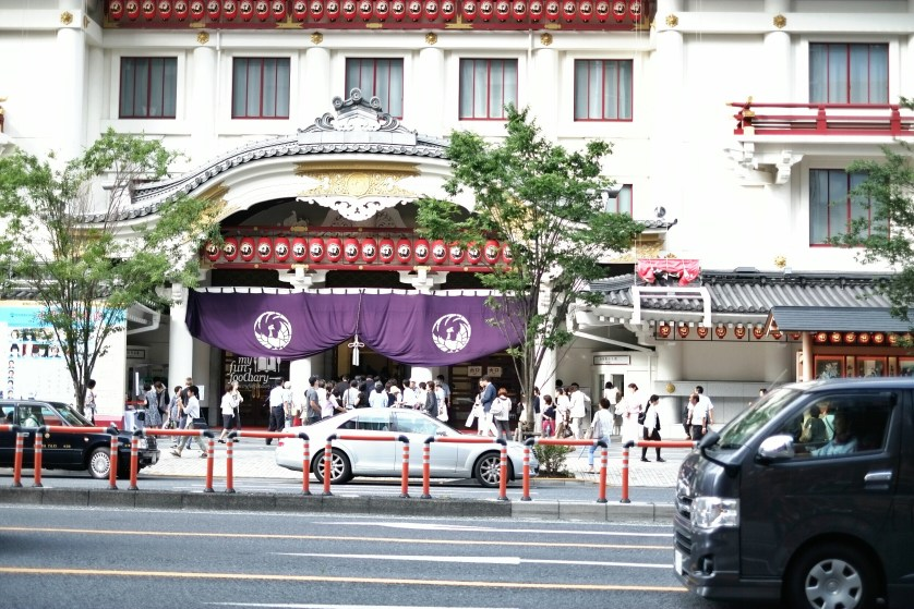 Kabukiza Theater at Ginza, Tokyo