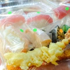 [NEW SPOT] Hunting Sushi Murah Mulai Rp. 3000,- di Kelapa Gading, ke Pasar MOI yuk!
