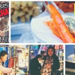 [KOREA] Busan Itinerary & Top Things To Do & Eat