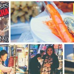 [KOREA] Busan Itinerary & Top Things To Do & Eat