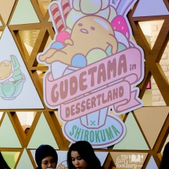 [NEW] GUDETAMA Cafe Dessertland in Shirokuma Dessert Cafe