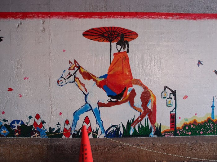 street art in Japan