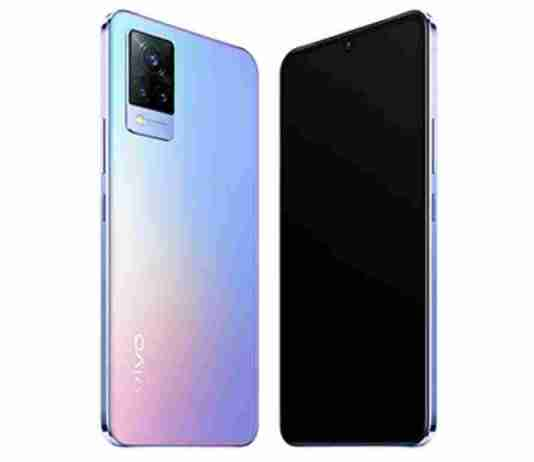 Vivo V25 Pro Price In India, Specifications & Release Date - My Gadgets