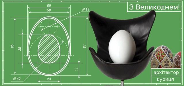 декоративные яйца стеклопластик