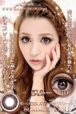 summer-doll-chocolate1-pamfleat