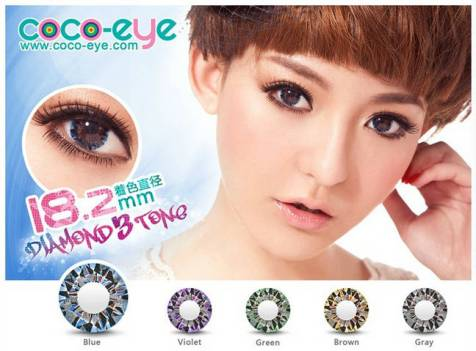 coco-eye-diamond-BLUE
