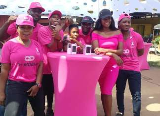 P-Moblie Launches; Unveils Afia Schwarzenegger As Its Brand Ambassador