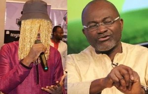 Court throws out Ken Agyapong's application against Anas