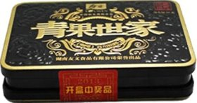 Helen Ou@ Hunan Xiangtan Specialty: Qingguoshijia Betel Nut or Binglang or Chinese Olive Iron-box Gift Package (Pack of 5)