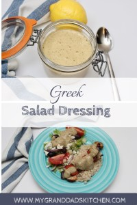 This Greek Salad Dressing is light and fresh. I goes great with a greek salad of perfect as a marinade for mediterranean style chicken kabobs.