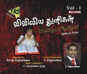 viviliya thuligal vol 1
