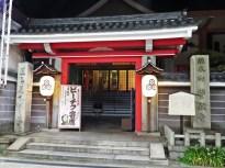 Seiganji Temple 6