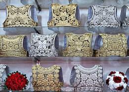 kosovo wedding vests