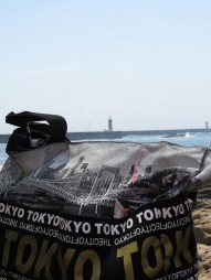 foz - my bag on beach