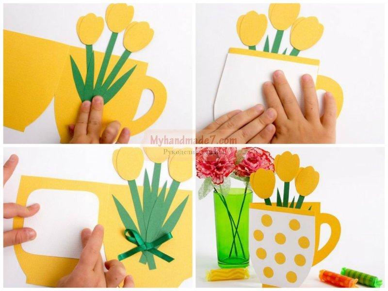 удаленность черты цветы своими руками из бумаги для открытки справился