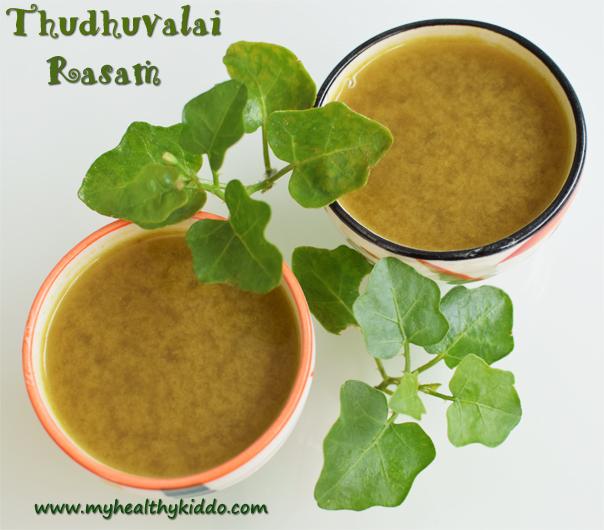 thudhuvalai-rasam-cold-recipe-1