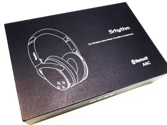 Srhythm NC25 ANC Headphones