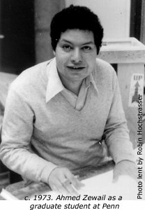 The My Hero Project  Ahmed Zewail