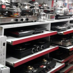 Kitchen Appliance Store Outdoor With Fireplace Vista Marketing Electrical Appliances Kangra In Paprola Baijnath