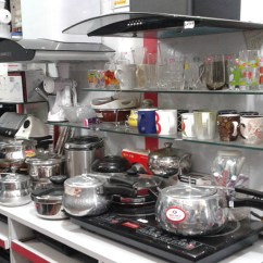 Kitchen Appliance Store Freestanding Sink Vista Marketing Electrical Appliances Kangra In Paprola Baijnath