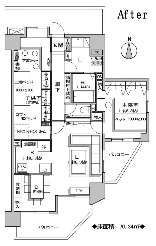 5人家族 B&A PLAN70.34 W=8.45 S=11.03