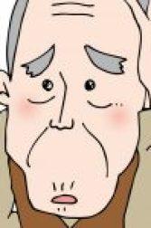 悩む男性老人