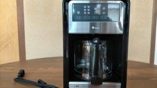 +Style全自動コーヒーメーカー
